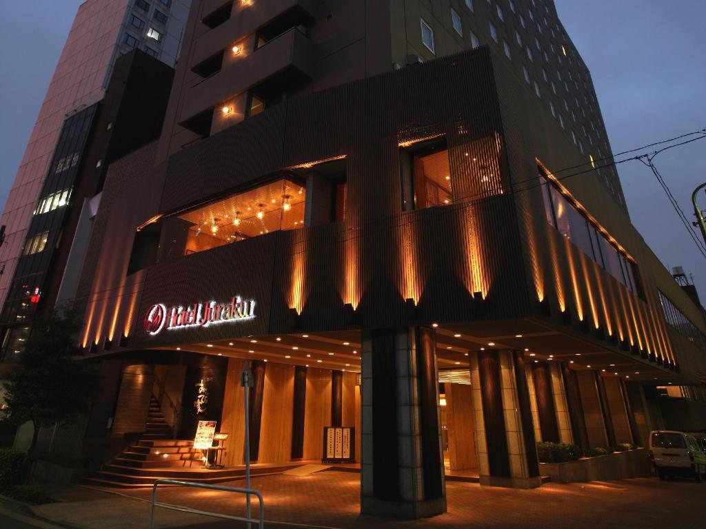 Image result for Ochanomizu Hotel Juraku