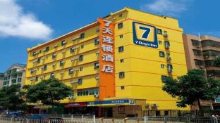 7 Days Inn Fuyang Trucks Building Shop Branch