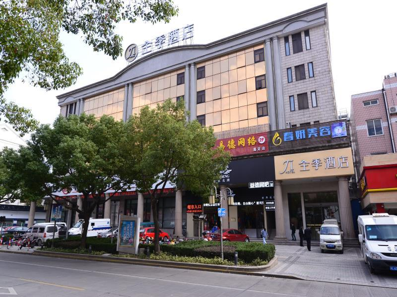 jiading map and hotels in jiading area shanghai rh agoda com