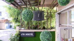Jin Hostel At Chiangmai1