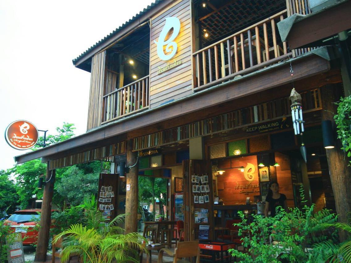 hotels near mae charim national park nan best hotel rates near rh agoda com