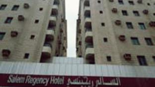 Al Salem Regency Hotel Apartments
