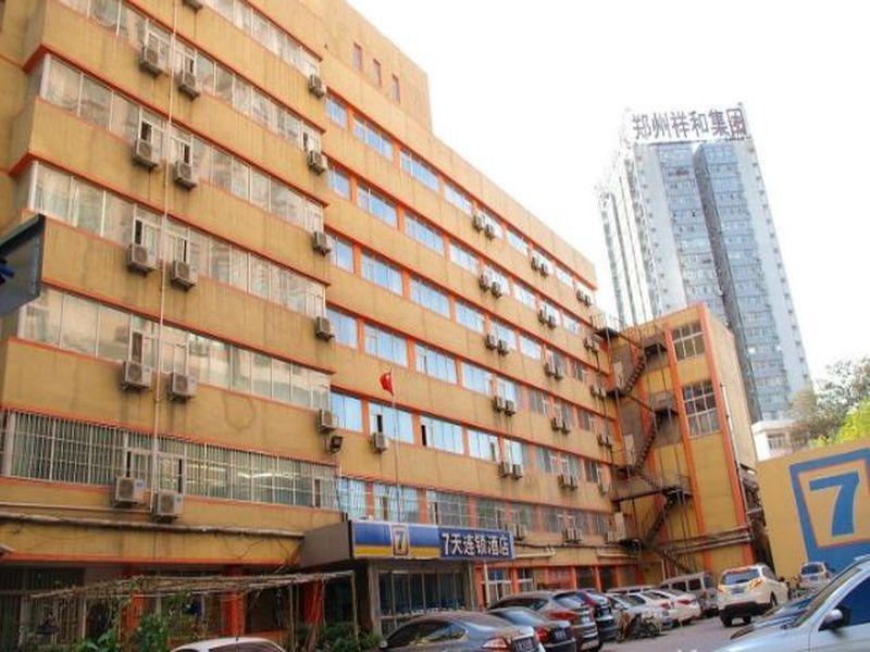 iu hotel zhengzhou xinzheng sias international university branch rh agoda com