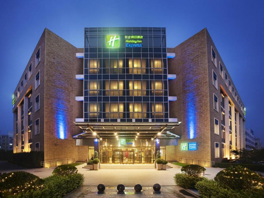More about Holiday Inn Express Shangdi Beijing