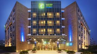 Holiday Inn Express Shangdi Beijing