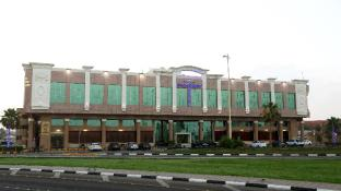 Howard Johnson by Wyndham Dammam