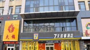 7 Days Inn Yinchuan Huaiyuan West Road Branch