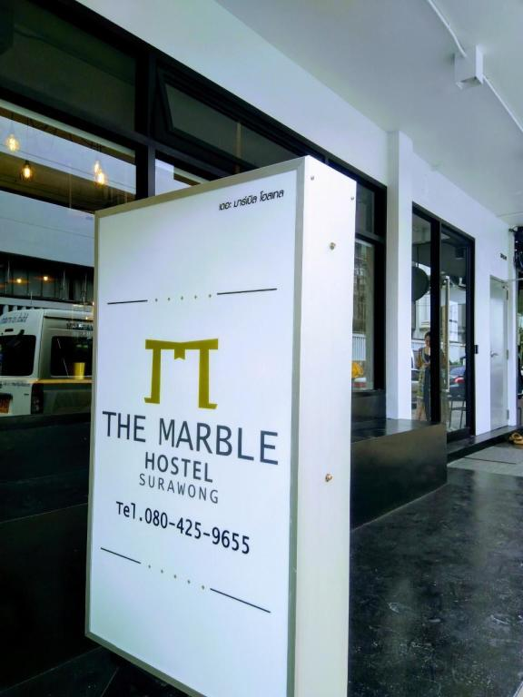 The Marble Hostel