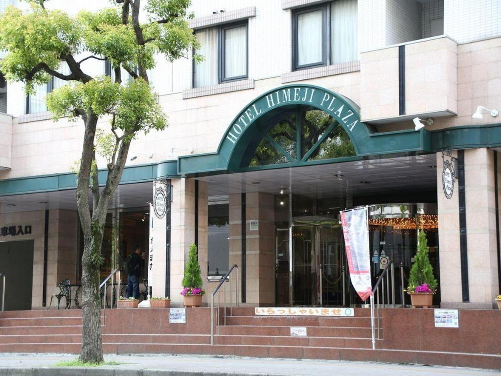 More about Hotel Himeji Plaza
