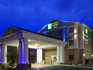 Holiday Inn Express Hotels & Suites Loma Linda