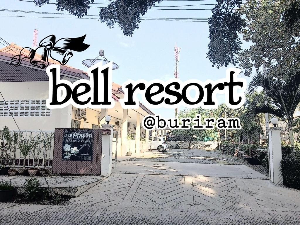 More about Bell Resort