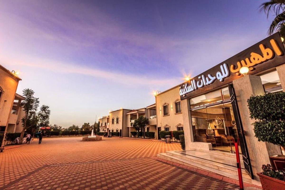 Almuhaidb Resort Alhada Al Hada Booking Deals Photos Reviews