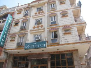 Hotel Le Heritage