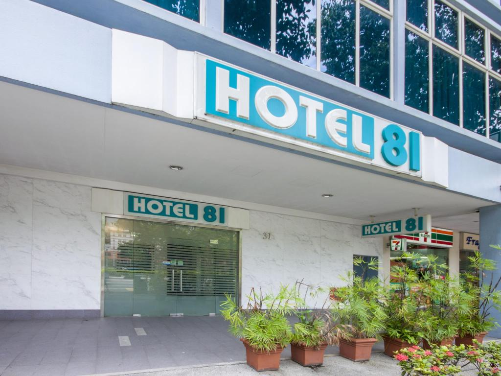 Hotel 81 Bugis in Singapore - Room Deals, Photos & Reviews