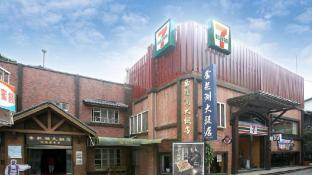 Fenchihu Hotel