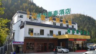 GreenTree Inn Huangshan TangKou Town Scenic Spot South Gate Transfer Center