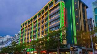 GreenTree Inn Haikou City Wuzhishan Road