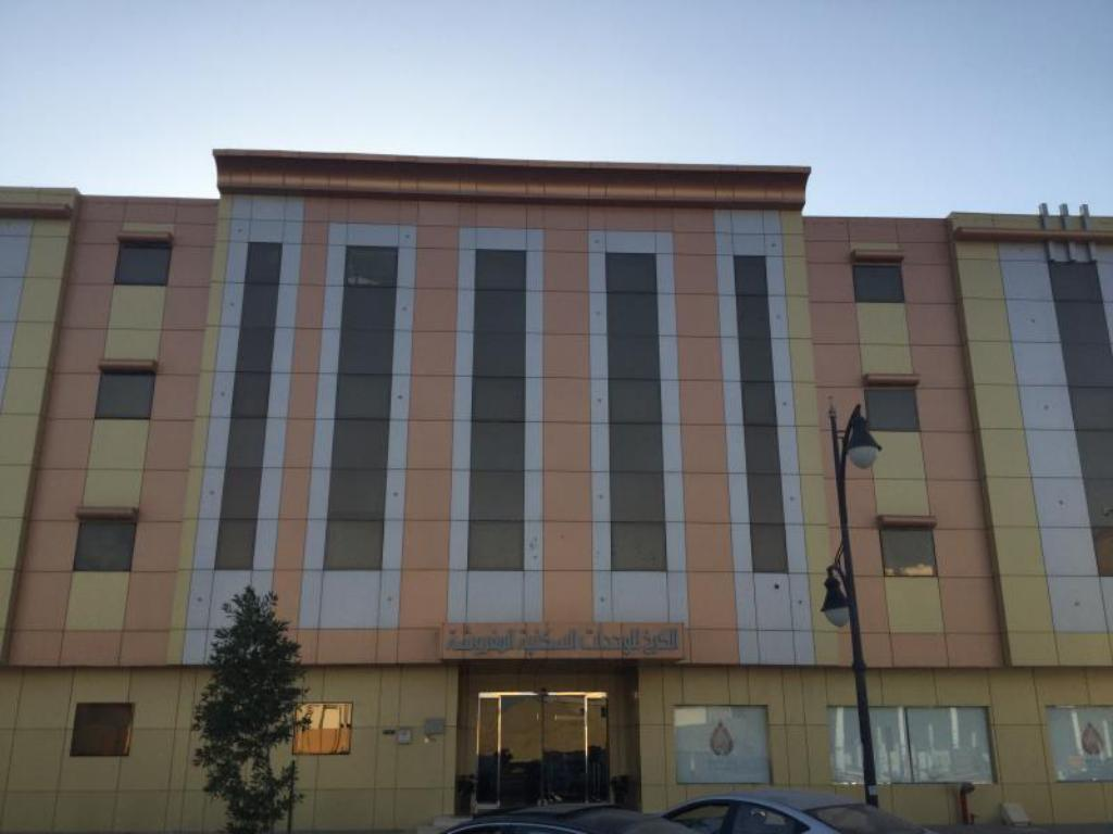 Al Karkh Hotel Apartment
