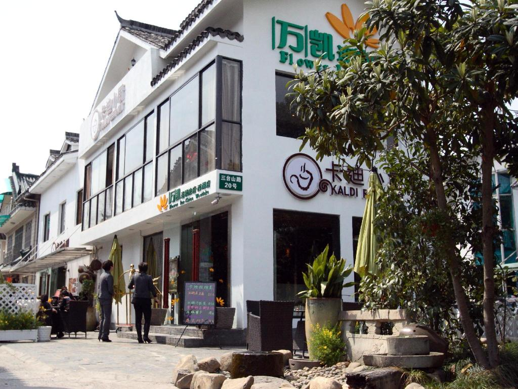 More about Flower Inn-China Westlake Hotel