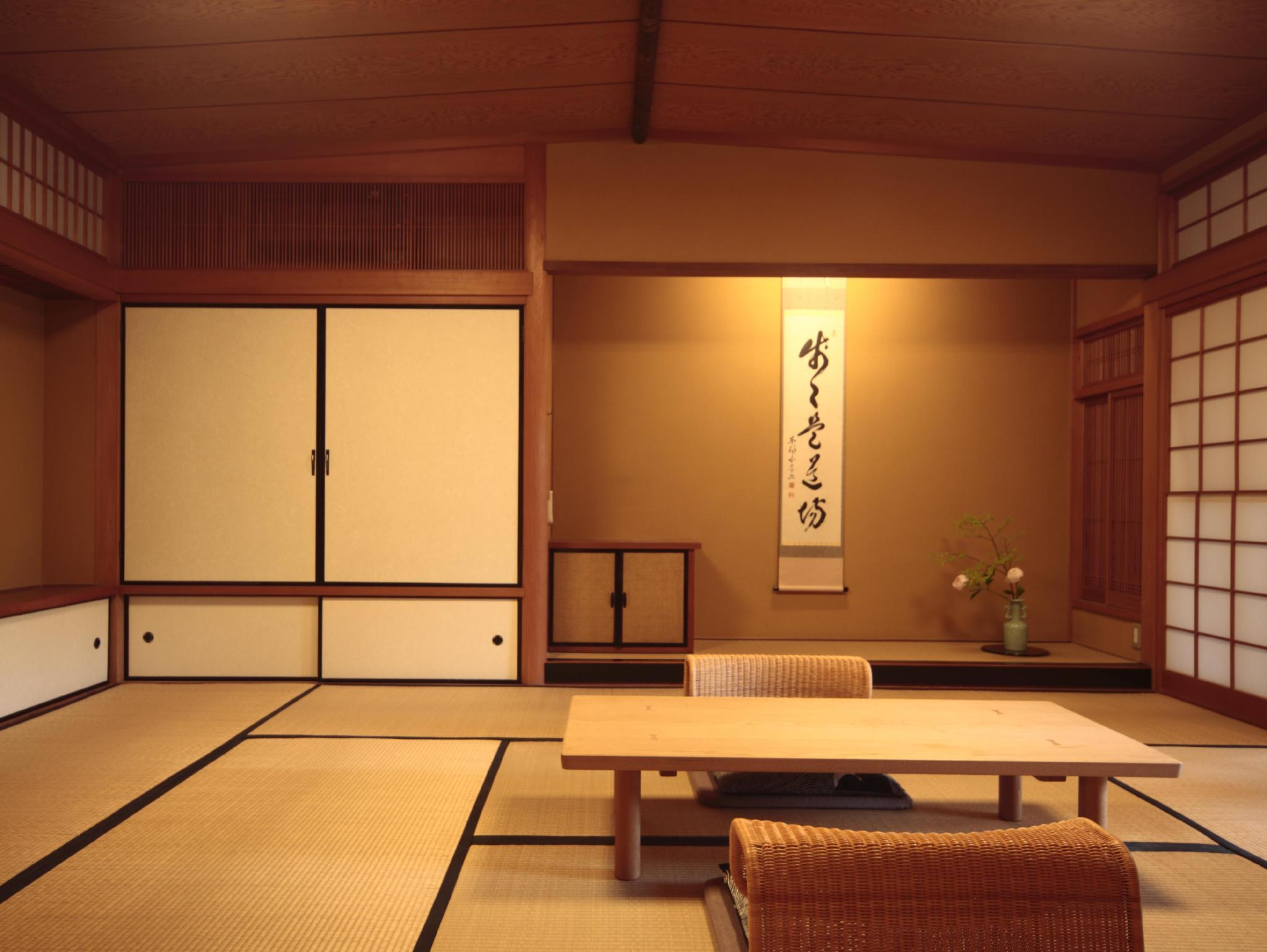 Japanese Style With Private Bath