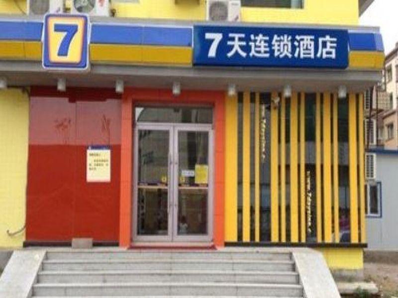 7 days inn changchun jingyang plaza branch in china room deals rh agoda com
