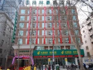 GreenTree Inn Henan Luoyang Wangcheng Square Business Hotel