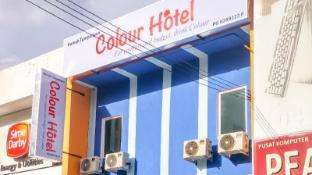Hotels Near McDonald Queensbay Mall Penang