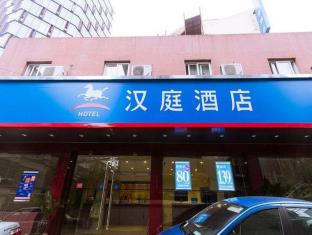 Hanting Hotel Hangzhou Wulin Square West Branch