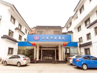 Hanting Hotel Suzhou Railway Station South Square Branch