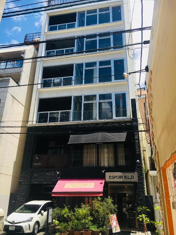 More about Santiago Guesthouse Hiroshima