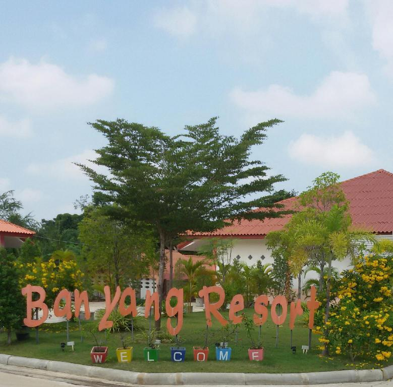 Banyang Resort