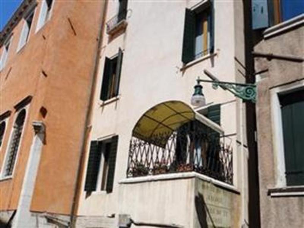 Residenza Ca  San Marco in Venice - Room Deals 9882c06e40d4