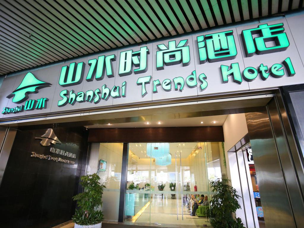 More about Shanshui Trends Hotel