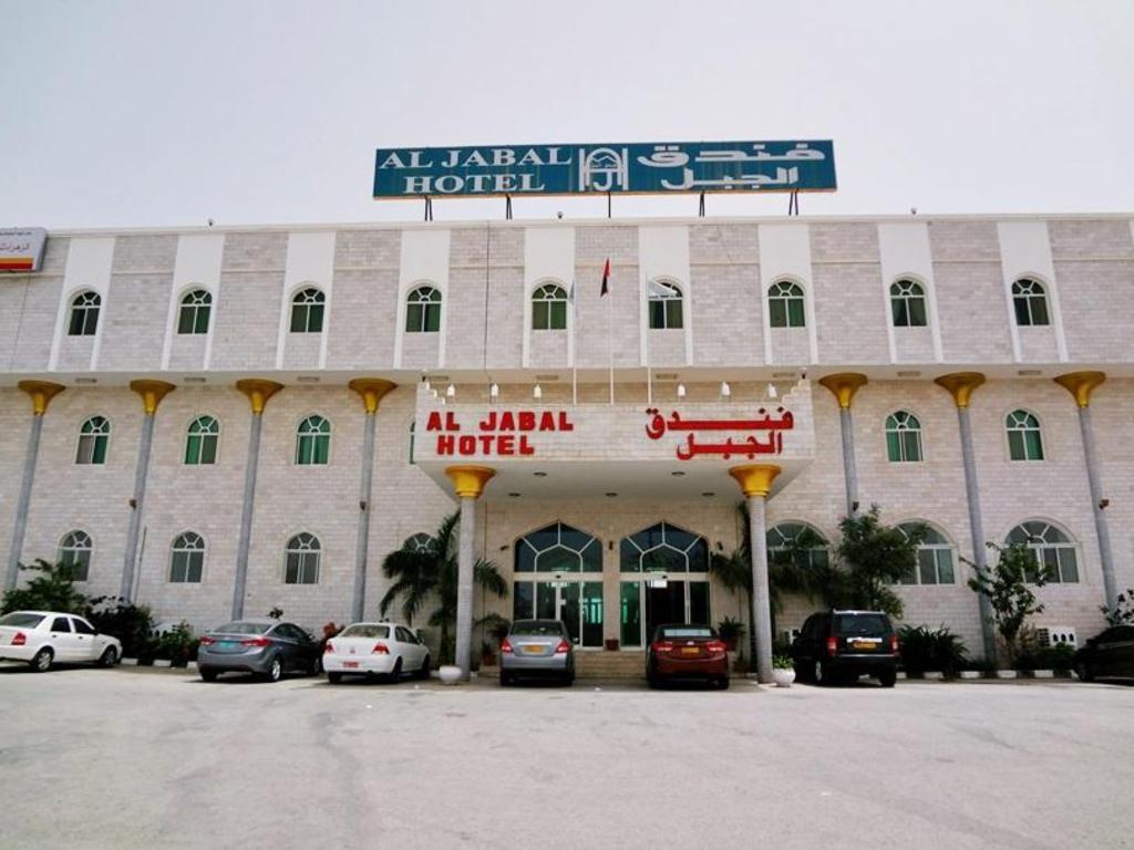 Second Hand Cars In Salalah