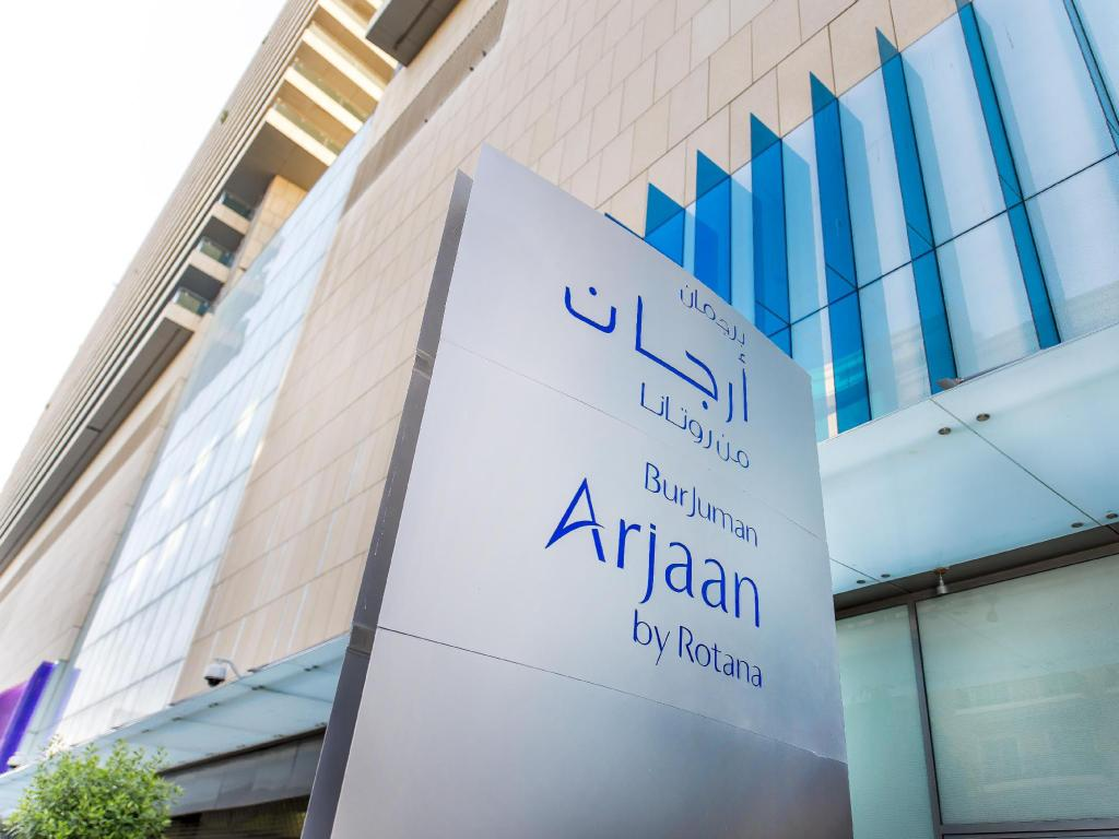 More about BurJuman Arjaan by Rotana
