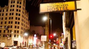 10 Best Los Angeles (CA) Hotels: HD Photos + Reviews of