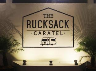 The Rucksack Caratel - Garden Wing