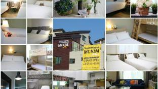 Incheon Airport Mr.Kim Guesthouse
