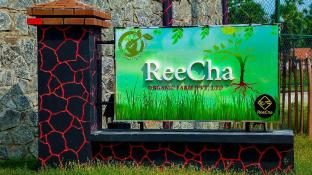 ReeCha Organic Farm (Pvt) Ltd