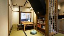 KYOTO Machizukitei Modern Japanese Cottage
