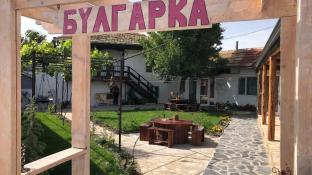 Guest House Bulgarka
