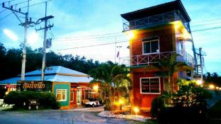 Somjainuk resort 2 / 1 BR/ free breakfast / wifi