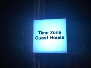 Itaewon Time Zone  Guesthouse