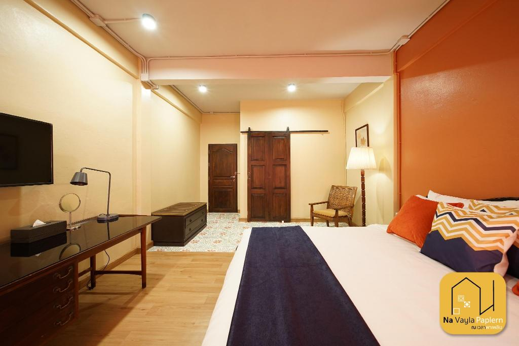 NVPP B&B- Oasis in the Old Town of Bangkok-ORANGE
