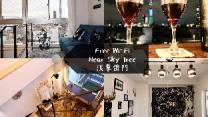 49sqm 2 bedroom, 1 private bathroom Apartament in Sumida