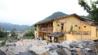 The Lover*Lo Lo Chai Village*1 Private BR*Moutain