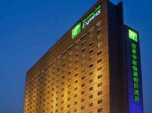 /da-dk/holiday-inn-express-hefei-south/hotel/hefei-cn.html?asq=jGXBHFvRg5Z51Emf%2fbXG4w%3d%3d