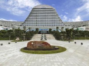 /da-dk/wyndham-hotel-chongqing-yuelai/hotel/chongqing-cn.html?asq=jGXBHFvRg5Z51Emf%2fbXG4w%3d%3d