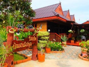 Ban Suan Mee Sakul Resort