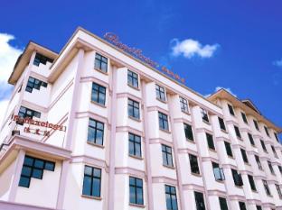 /lt-lt/regalodge-hotel/hotel/ipoh-my.html?asq=jGXBHFvRg5Z51Emf%2fbXG4w%3d%3d